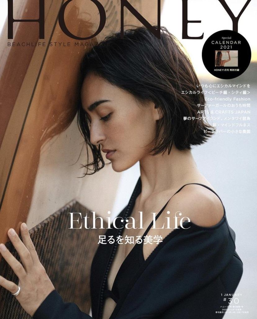 雑誌掲載情報 ライフスタイルファッション雑誌HONEY 2021年1月号にEnter the Eのアイテムが登場しました