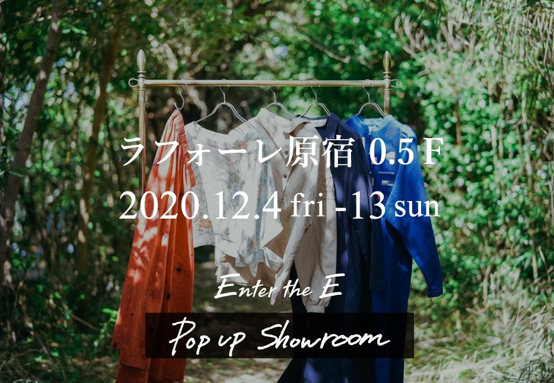 12/4~13ラフォーレ原宿 POP UP SHOWROOM