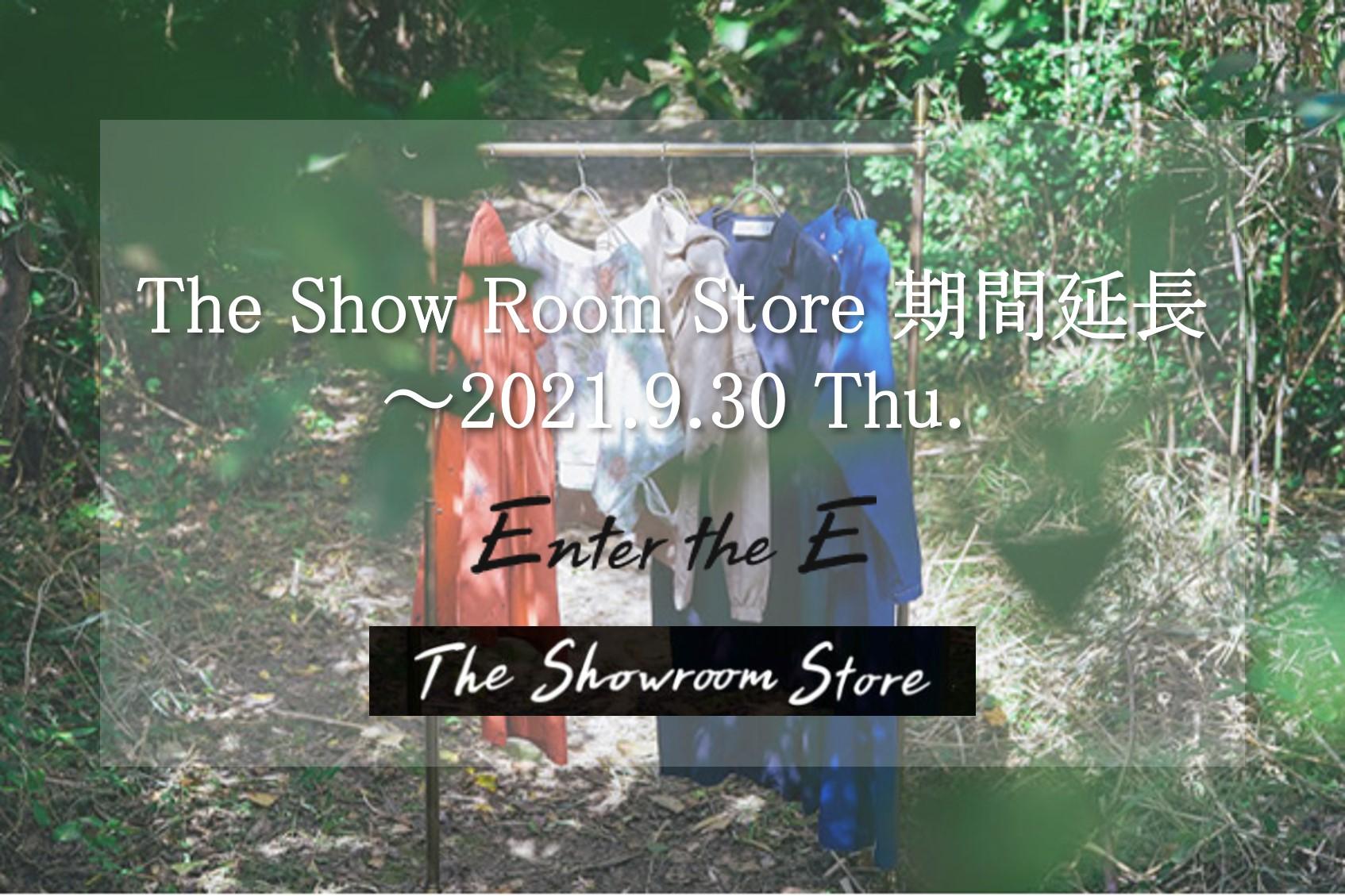 The Showroom Store 期間延長のお知らせ