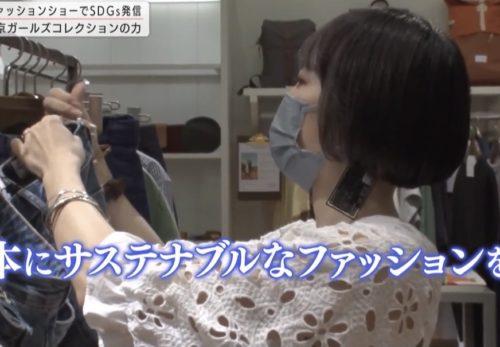 メディア情報 テレビ東京日経ニュース プラス9に代表植月が出演 アーカイブ公開
